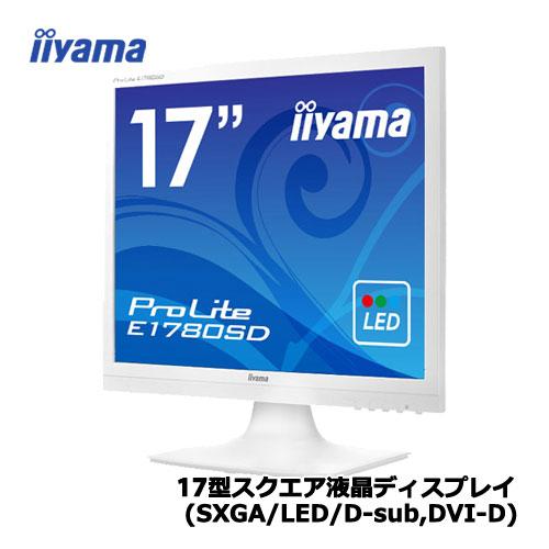 イーヤマ E1780SD-W1 [17型液晶ディスプレイ ProLite E1780SD(ホワイト)]