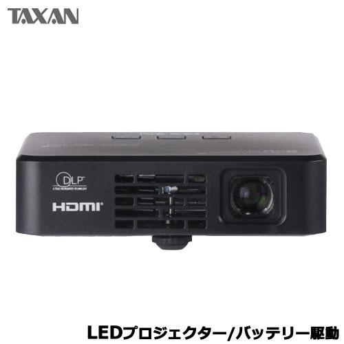 PL KG-PL032W [LEDプロジェクター 300lm 240g 720P バッテリー駆動]