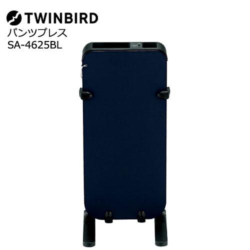 TWINBIRD(ツインバード) SA-4625BL [パンツプレス]