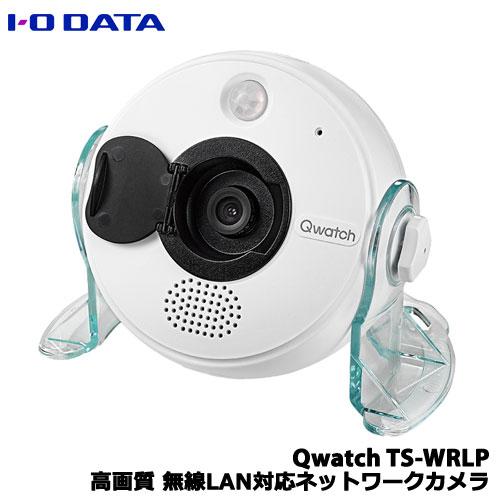 アイオーデータ/TS-WRLP [高画質 無線LAN対応ネットワークカメラ「Qwatch」]