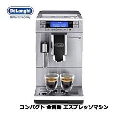 デロンギ デロンギ ETAM36365MB ETAM36365MB PrimaDonna [DeLonghi PrimaDonna XS(プリマドンナXS) コンパクト全自動エスプレッソマシン], スーパー釣り大好き:c7220b3e --- officewill.xsrv.jp