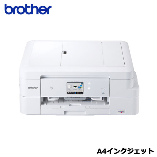 brother(ブラザー)/PRIVIO DCP-J983N [A4インクジェット/10/12ipm/LAN/ADF/レーベル]