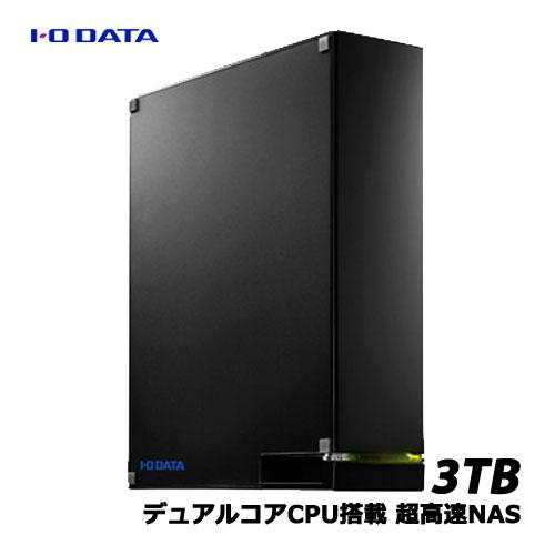 アイオーデータ HDL-AA3/E [デュアルコアCPU搭載 ネットワーク接続ハードディスク(NAS) 3TB]