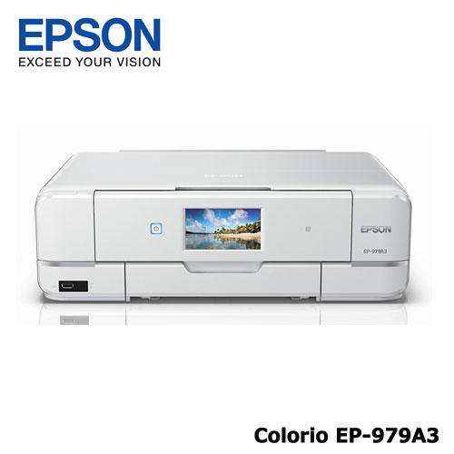 [A4カラーインクジェットプリンタ (無線・有線LAN/USB2.0)] 【送料無料】 【沖縄・離島配送不可】 EPSON PX-S740 【同梱配送不可】 【代引き不可】