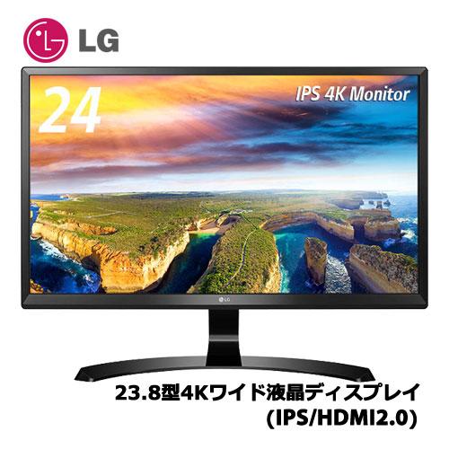 LG電子ジャパン/24UD58-B [23.8型4Kワイド液晶ディスプレイ(IPS/HDMI2.0)]