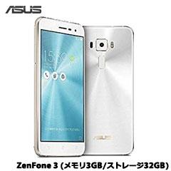 ASUS ZE520KL-WH32S3 [ZenFone 3 (メモリ3GB/ストレージ32GB) パールホワイト]【SIMフリー Android スマートフォン】