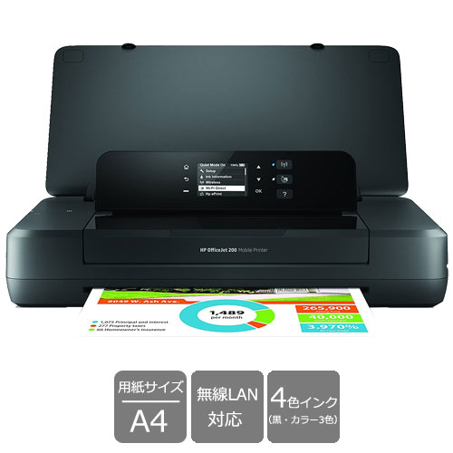 HP CZ993A#ABJ [Officejet 200 Mobile]【ポータブルプリンタ モバイル】