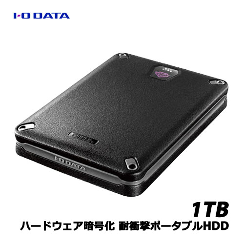 アイオーデータ HDPD-SUTB HDPD-SUTB1 [ハードウェア暗号化 耐衝撃ポータブルHDD 1TB]