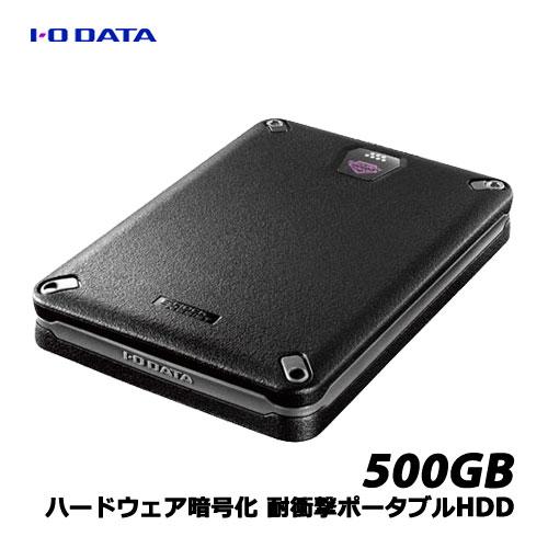 アイオーデータ HDPD-SUTB HDPD-SUTB500 [ハードウェア暗号化 耐衝撃ポータブルHDD 500GB]