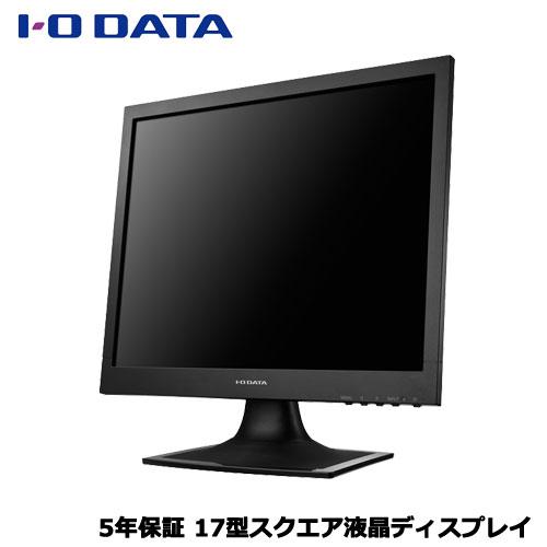 IODATA(アイオーデータ)/LCD-AD173SESB [5年保証 17型スクエア液晶ディスプレイ ブラック]