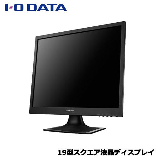 IODATA(アイオーデータ)/LCD-AD192SEDSB [19型スクエア液晶ディスプレイ ブラック]