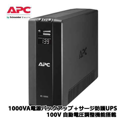 APC BACK-UPS BR1000S-JP [RS 1000VA Sinewave Battery Backup 100V]