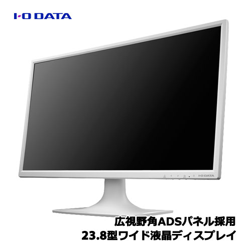 IODATA(アイオーデータ)/LCD-AD243EDSW [「5年保証」23.8型ワイド液晶ディスプレイ ホワイト]
