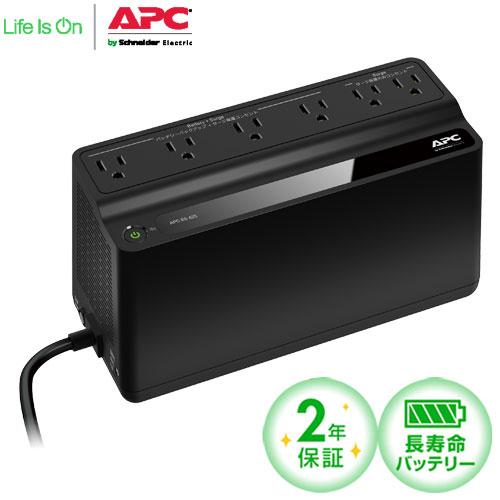 送料無料 在庫あり APC ES 425 UPS 無停電電源装置 超歓迎された E 春の新作続々 BE425M-JP 2年保証モデル