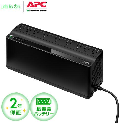 送料無料 人気急上昇 在庫あり APC 商品 ES 550 E 2年保証モデル BE550M1-JP
