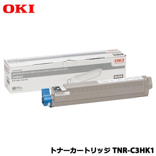沖データ/TNR-C3HK1 [トナーカートリッジ ブラック]純正品
