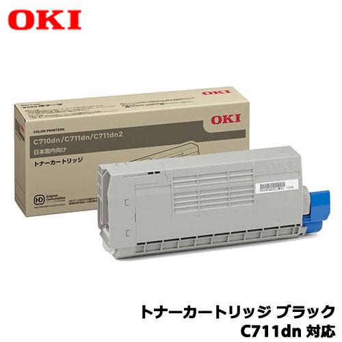 沖データ/TNR-C4GK1 [トナーカートリッジ ブラック【C711dn用】]純正品