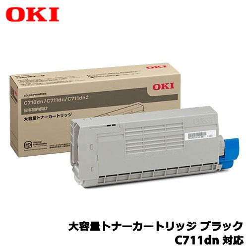 沖データ/TNR-C4GK2 [大容量トナーカートリッジ ブラック【C711dn用】]純正品