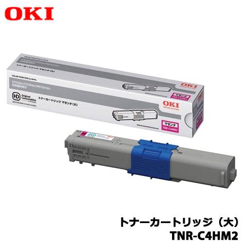沖データ/TNR-C4HM2 [トナーカートリッジ マゼンタ(大)【C530dn/C510dn】]純正品