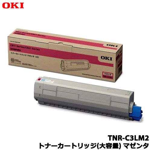 沖データ/TNR-C3LM2 [トナーカートリッジ(大容量) マゼンタ (C841dn/C811dn)]純正品