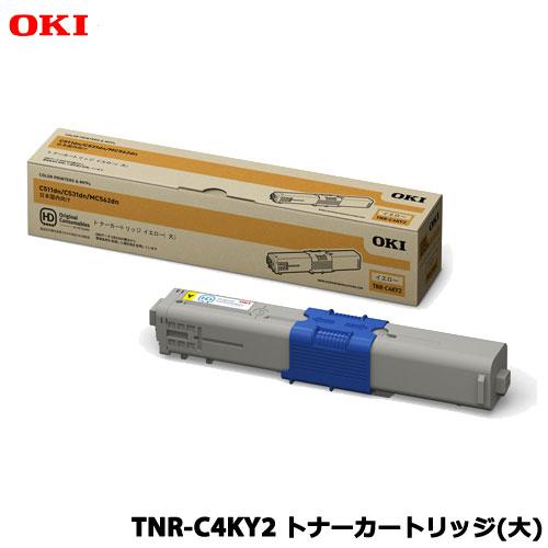 沖データ/TNR-C4KY2 [トナーカートリッジ(大) イエロー (MC562/C531dn/C511dn)]純正品
