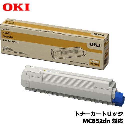 沖データ/TNR-C3MY1 [トナーカートリッジ イエロー MC852dn用]純正品