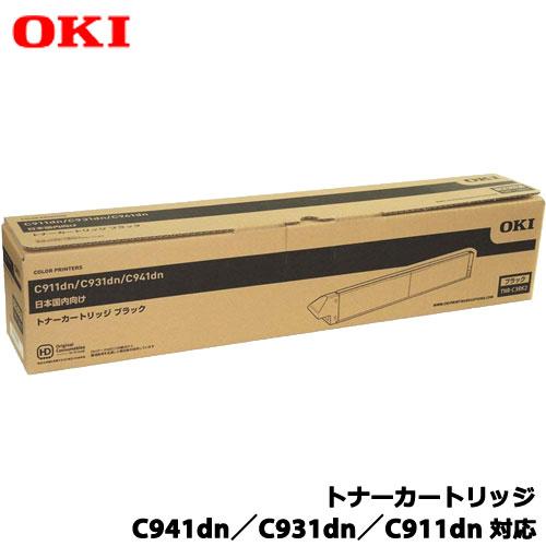 沖データ/TNR-C3RK2 [トナーカートリッジ ブラック(C941dn/C931dn/C911dn)]純正品