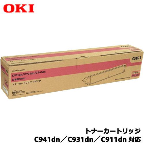 沖データ/TNR-C3RM2 [トナーカートリッジ マゼンタ(C941dn/C931dn/C911dn)]純正品