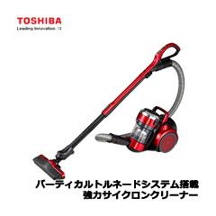 TOSHIBA(東芝)/TORNEO V(トルネオ ヴイ) VC-SG514R [サイクロンクリーナー 【TORNEO V】 (グランレッド)]