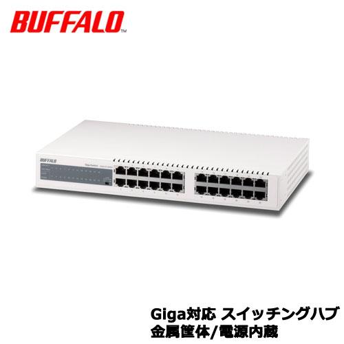 BUFFALO(バッファロー)/LSW4-GT-24NSR [Giga スイッチ 金属筺体/電源内蔵 24ポート]