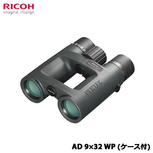 AD 9×32 WP(ケース付)