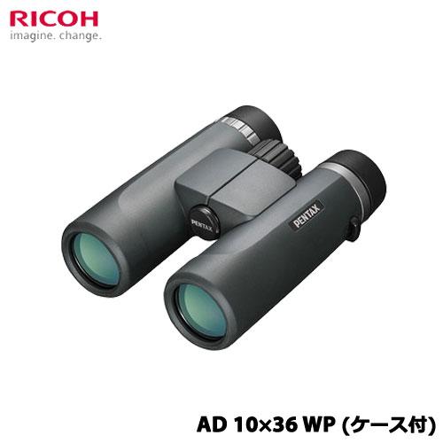 AD 10×36 WP(ケース付)