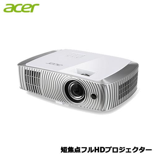 acer H7550ST [短焦点フルHDプロジェクター (1080p/3000ANSIlm)]