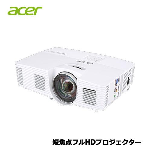 acer H6517ST [短焦点フルHDプロジェクター (1080p/3000ANSIlm)]