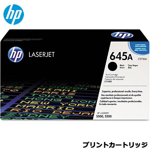 HP C9730A [プリントカートリッジ 黒]