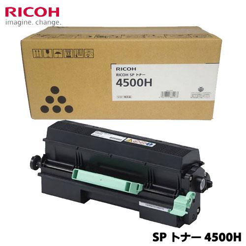 RICOH  600544 [RICOH SP トナー 4500H]