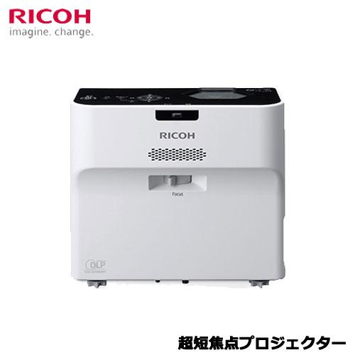 RICOH 512956 [超短焦点プロジェクター RICOH PJ WX4152N]