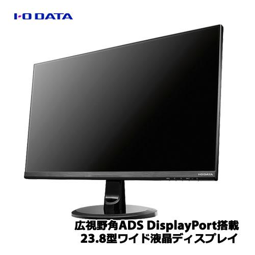 I・O DATA LCD-MF245XDB LCD-MF245XDB [5年保証 広視野角ADS23.8型ワイド液晶ディスプレイ]