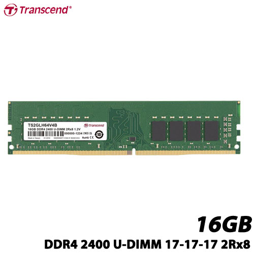 トランセンド TS2GLH64V4B [16GB DDR4 2400 U-DIMM 17-17-17 2Rx8]