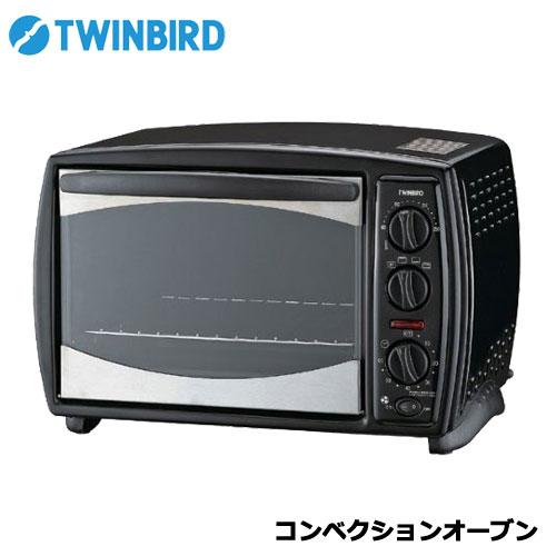 送料無料 在庫あり TWINBIRD TS-4118B コンベクションオーブン ツインバード !超美品再入荷品質至上! 25%OFF