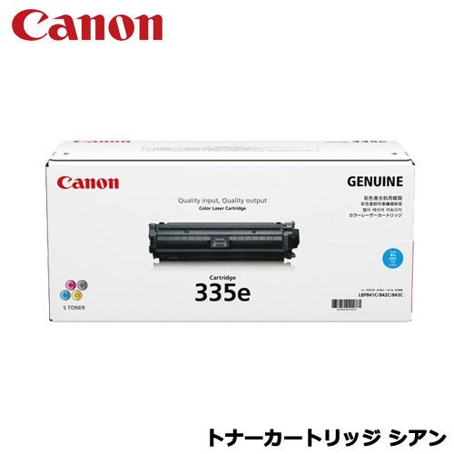 キヤノン 0464C001 [CRG-335ECYN トナーカートリッジ335e C (シアン)]