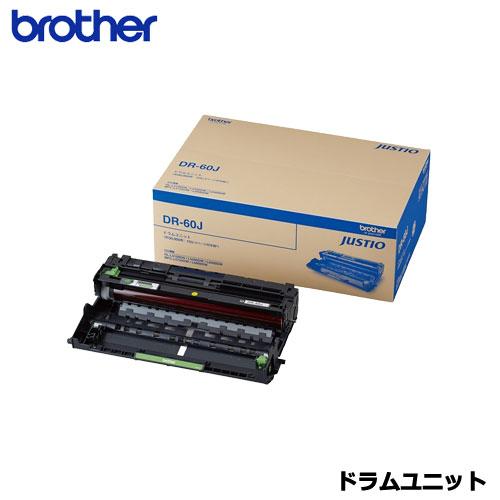 BROTHER DR-60J [ドラムユニット]