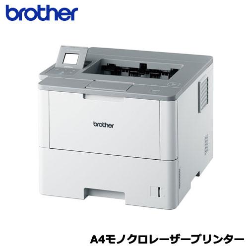 ブラザー JUSTIO HL-L6400DW [A4モノクロレーザープリンター 50PPM/有線・無線LAN]