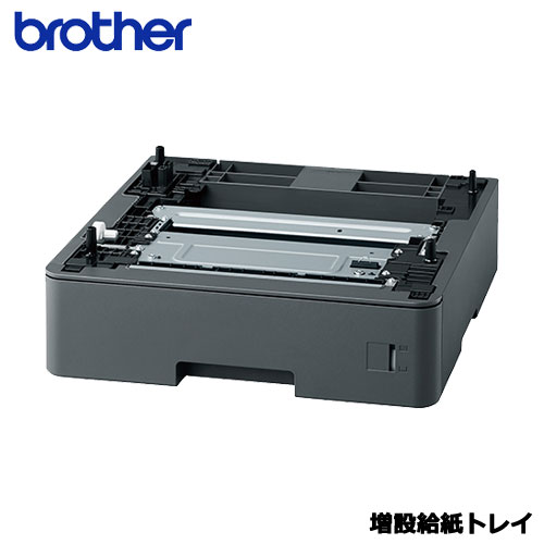 brother LT-5500 [増設給紙トレイ]