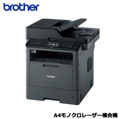 brother JUSTIO MFC-L5755DW [A4モノクロレーザー複合機 40PPM/FAX/有線・無線]