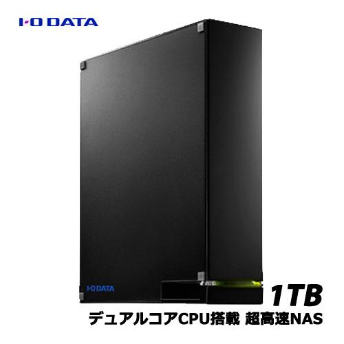 I・O DATA HDL-AA HDL-AA1 [リード/ライト最大116MB/s デュアルコアCPU NAS 1TB]