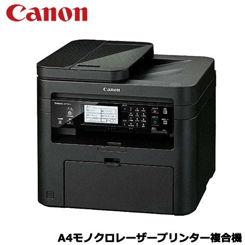 Canon A4モノクロレーザープリンター複合機 Satera MF236n [1418C038]