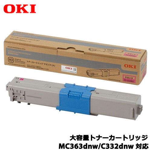沖データ COREFIDO2 TC-C4AM2 [トナーカートリッジ(大容量) マゼンタ (MC363dnw/C332dnw)]