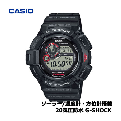 カシオ GW-9300-1JF [G-SHOCK MUDMAN]