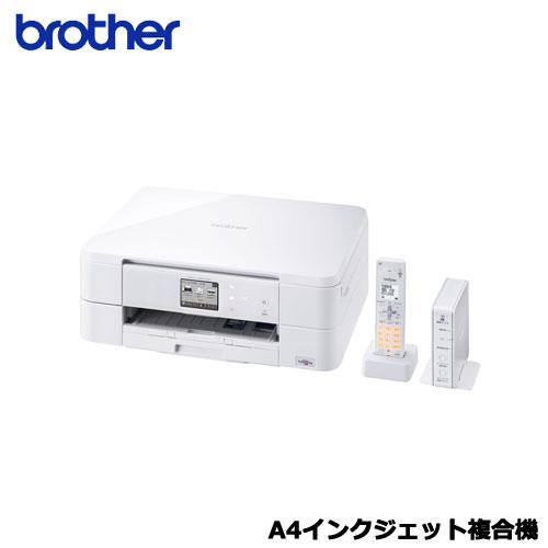 PRIVIO MFC-J837DN [A4インクジェット複合機/FAX/10/12ipm/子機1]